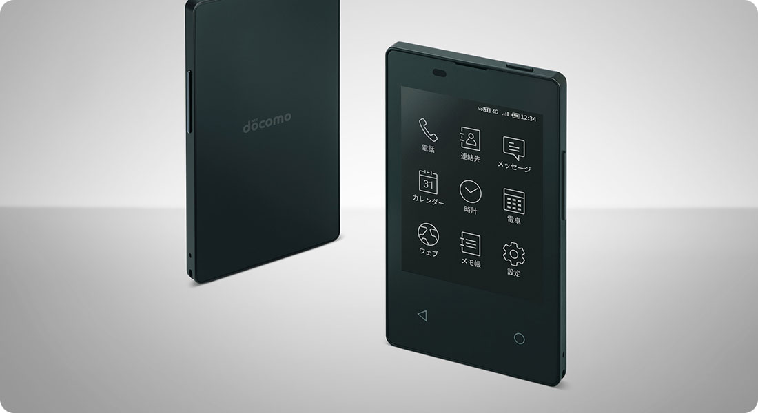 KY-O1L : The minimalist Japanese phone.