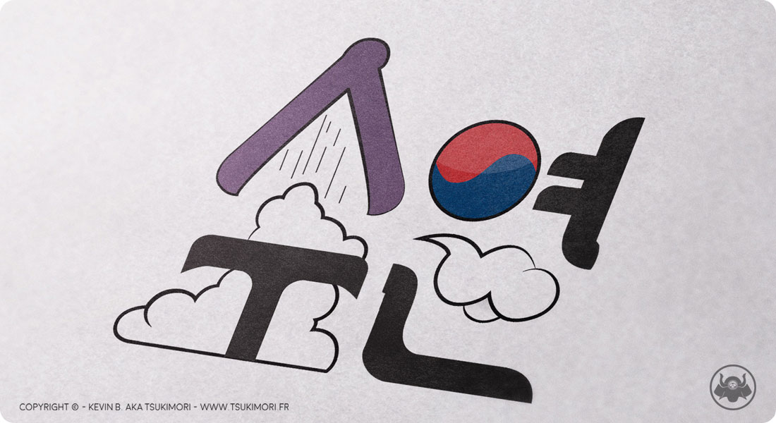 Korean Typography – 수연 - Sketchbook by Tsukimori - Featured