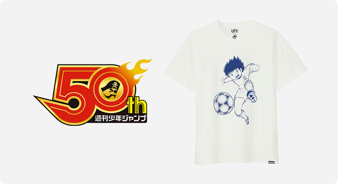 Uniqlo proposes us a collection of Weekly Shonen Jump t-shirts!