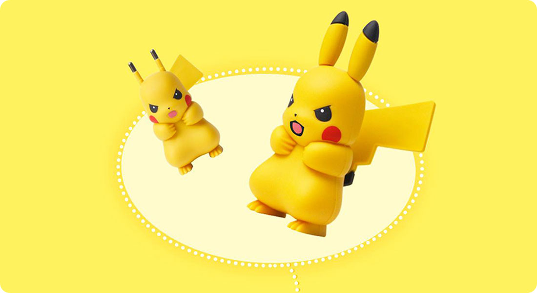 Pikachu recharges your phone !