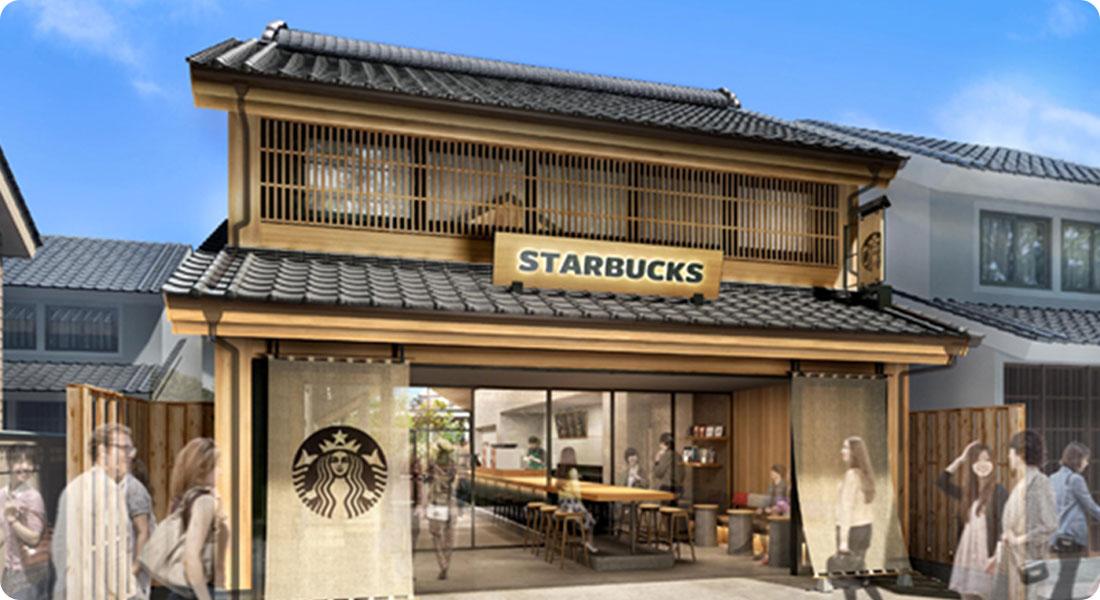 Starbucks opens a store inspired by the Edo era in Kawagoe
