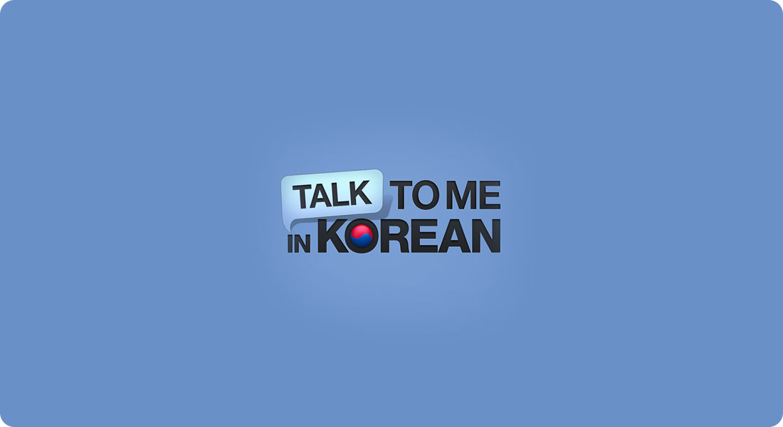 Talk to me in Korean - Featured